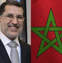 Marocco passo storico: sì alla produzione industriale di Cannabis