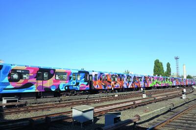 Trein in Kiev 2016